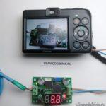 Мобильная система питания фотоаппарата с питанием от батареек типа АА