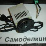 Приспособление для размагничивания инструмента, магнитных головок, деталей механизмов часов, кинескопов телевизоров и мониторов