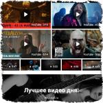 Видеоклипы дня. Sum 41, Narnia, Crystal Ball …..