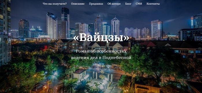 Как сделать удобный сайт на Tilda: фишки платформы, лайфхаки и успешные кейсы