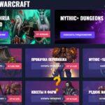 «Весь мой опыт в консультировании и бизнес-девелопменте сильно завязан на навыках из Warcraft»