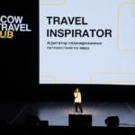 Два миллиона за полгода: история агрегатора туристических гайдов Travel Inspirator