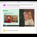 Учение — свет: как сделать онлайн-курс, который оценят поколения Y и Z